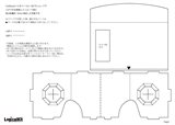 VRgoggles design 160531_1_Ra